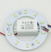 PROMOCIÓN 5W 12W 15W 18W 23W SMD 5730 Lámpara de luz magnética circular circundante AC85-265V AC220V Anillo redondo Panel de LED con el imán MYY