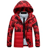 amazon jacket - 2016 Amazon Foreign Trade Down Jackets Men s Korean Leisure Time Solid Color Thickening Down Short Fund Loose Coat