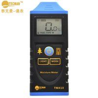Cheap Wholesale- Professional Digital Wood Moisture Meter Test Probe Humidity Tester Wood Moisture Analyzers LCD Backlight Display