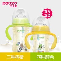 Wholesale Cute with animal patterns high temperature dropping handle suction tube anti flatulence bottle neonatal wide caliber double handle bottle