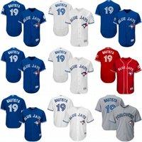 Cheap Baseball Toronto Blue Jays Jersey Best Men Short Jose Bautista jersey