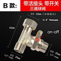 Wholesale Retail Brass Shower bathroom accessories T Cock tee adapter with ways copper angle valve pipe connector water segregator tee joint TTB212