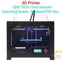 Nouveau QIDI TECH I Imprimante double extrudeuse 3D avec carte mère 7,8 version améliorée W / 2 filaments ABS et PLA