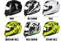 Wholesale zjh02 LS2 Motorcycle Helmets The Full Racing Helmet Four Seasons Locomotive Anti Fog MAN OR WOMEN Unisex