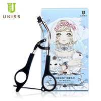 Wholesale 2016 Special Offer Sale Ukiss Eyelash Curler Stainless Steel Wide Angle Makeup Tools Accessories Rubber Pad For Replacement