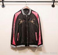 Wholesale Fall new winter baseball uniform MLB male cotton jacket plus PU leather brand Baseball Jacket thick coat