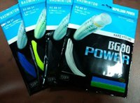 Wholesale badminton string BG80 power