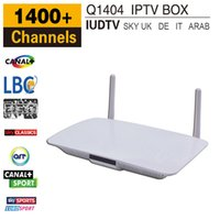 1GB 8GB Quad Core Android Smart Tv Set Top Box RK3128 Android IPTV Box With IUDTV Free Iptv Subscription Full Europe Arabic French 1400 Channels