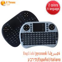 best wireless gaming keyboard - Best Price G RF Mini i8 Wireless Keyboard Air Mouse Russian Hebrew Arabic English Italian Spanish For Gaming Keyboard
