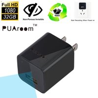 1920 1080 Avi 32gb Puaroom 32gb 1080p Hd Small Mini Camera Real Wall Ac Charger Video Loop With 32gb Internal Memory For Pets Home Office Security