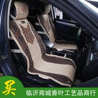 automobile blue book - New Pattern Flax Automobile Seat Set Full Package Ventilation Cooling Mat Cushion Squeeze FLOWER Hand Book Four Seasons Pad