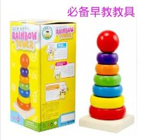 Wholesale Montessori Early childhood AIDS Baby rainbow tower set column folding tower high building children s educational toys