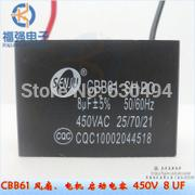 air conditioner fan capacitor - One CBB61 CBB61 AC V uF Air Conditioner Electric Fan Running Start Capacitor