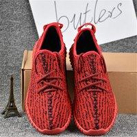 Cheap 2017 Adidas Originals Yeezy 350 grey Yeezys Boost turtle dove discount kanye west footwear running shoes sneaker men women boosts Sports