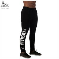 Wholesale Print Letter Shark Brand Men Casual Pants Mens Joggers Cotton Trousers Fitness Professional Bodybuilding Sweatpants