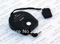 band software - Famous TECSUN Antenna AN L Professional SW Band mm jack External Compact Software Antenna