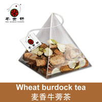 Wholesale 3g Wheat burdock tea Medical Use Organic and Healthy Chinese Slimming Tea Anti Cancer Herbal Tea Herbs Barley