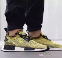 art packing boxes - 2017 NMD Runner Primeknit Camo Pack Yellow Blue Pink Men Women Running Shoes Sneakers Classic Super Star Casual Shoes