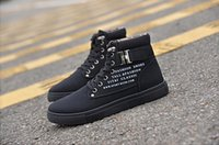 Wholesale Male shoes high help restore ancient ways of new fund of autumn winters is recreational lace up Martin boots men s fashion