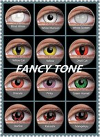 Wholesale Halloween contact lenses colored contacts white screen devil cosplay crazy contact lens pair by ePacket
