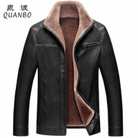 Wholesale Russian Winter Thick Leather Garment Business Casual Leather Jacket Lapel Cashmere Lined High Quality Warm PU Coat Big sizeM XL