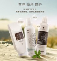 amino acid - Duolan amino acid hair care piece sets shampoo conditioner Hair film no silicone oil dyeing and perming impaired repair have luster