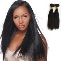2017 Extension de cheveux 1 pièce Cheveux humains vierges vierges vierges pour couleur naturelle 100% cheveux humains Extension de 10 à 30 pouces pour les femmes noires