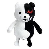 Wholesale cm Cute Cartoon Dolls Dangan Ronpa Monokuma Doll Plush Toys Black White Bear Top Quality Kids Toys Child Birthday Present