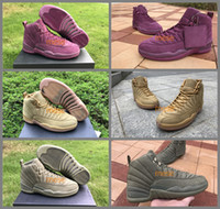Men b school - Top Quality Retro PSNY Basketball Shoes s Public School NY Men s Wheat Purple Green Sports Sneakers With Original Box US
