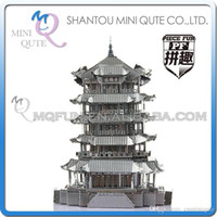 ancient chinese toys - DHL Piece Fun D World architecture chinese ancient building Yellow Crane Tower Metal Puzzle adult models educational toy