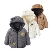 Wholesale 2016 girls and boys coat add wool upset unisex winter coat with a hat thick clothes