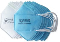 Wholesale Breathing mask gauze mask powecom Genuine health insurance Dust respirator PM2 disposable masks Ear belt type in winter warm masks