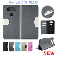 beach slots - For LG Aristo Metropcs LV3 V3 MS210 K8 Wallet case X style Tribute HD LS676 Leather Beach lines cover credit card slots