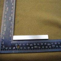 20pcs 100 * 10 * 5mm Super aimants Aimants L100X10X5mm N50 Néodyme Rare Earth Bar Magnet Livraison gratuite
