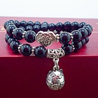 ancient abacus - Natural black agate beads bracelets women men jewelry wristband ancient silver lucky cats abacus pendant bracelet jewelry