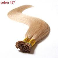 Wholesale Cheap Pre Bonded Remy Hair - Fashion Pre-Bonded Fusion Human Hair Extensions Cheap brazilian Indian Malaysian Peruvian Virgin Hair I Tip Double Drawn Remy Hair Extension
