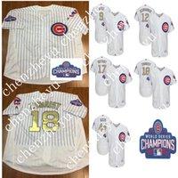 Cheap Baseball Chicago Cubs Jersey Best Men Short gold baseball jerseys