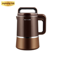 Wholesale Joyoung V DJ13B D88SG w Coffee color L Rpm Juicers Soyabean milk stainless steel x173x297mm