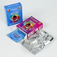 Wholesale KJL B11 hardcover ultra thin natural latex taste finger sleeve condoms adult supplies suit