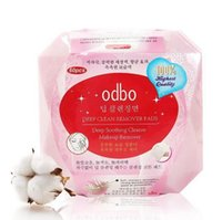 Wholesale odbo discharge makeup wipes slices Fruit a lazy person deep moist discharge makeup clean wet towel