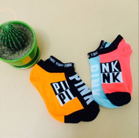 Wholesale Hot double sales packaged Colorful Beautiful Short Women Socks VS Pink Sock Lovely for Womens A variety of color Random meias
