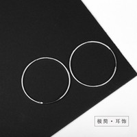 Wholesale 925 Silver Earrings Smooth round ear ring Fashion silver round ears Jewelry Women the beautiful gift