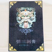Wholesale Hot A3 Size Pages Manuscript Reference Supply For Tattoo Makeup Body Art Tattoo Designs TB2132