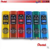 b pencil lead - Pentel C275 mm Mechanical pencil leads B B B B H H HB office school supplies