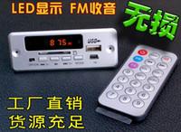 Wholesale Digital Display Lossless WAV audio decoder board MP3 decoder player FM radio powered V