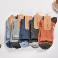 angora wool for knitting - New Fashion Men s Warm Winter Thick wool mixture ANGORA Pair Cashmere Casual Socks Comfortable Socks For Men
