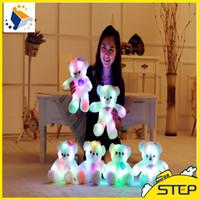 Wholesale 2017 High Quality LED Night Light Luminous Teddy Bear Cute Shining Bear Plush Toys Baby Toys Birthday Gifts Valentines ST133