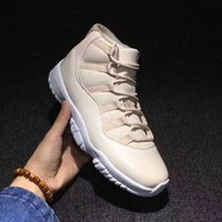 b rice - air retro beach basketball shoes rice pearl white beige personalized sports shoes size7