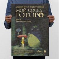 Wholesale Totoro Cartoon Classic Movie Poster Poster Retro Kraft Paper Decorative Painting Core x35cm