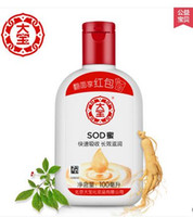 Wholesale Dabao SOD Cream ml Moisturizng Nourishing Lock water effectively face cream suitable for everyone